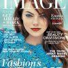 IMAGE Magazine August 2015 cover Emma Stone